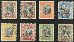 """JAIPUR OFFICIALS. 1936-46 """"Service"""" Overprinted On Postage Inscribed Set, SG O23/29, Good To Fine Used (8 Stamps) For Mo - Ohne Zuordnung"""