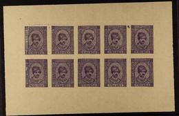 KISHANGARH 1943-47 8a Violet, Maharaja Yaganarayan Singh, SG 89, COMPLETE SHEET Of 10 , Very Fine Unused - No Gum As Iss - Ohne Zuordnung