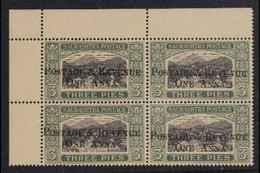 SAURASHTRA 1950 1a On 3p Black & Blackish Green Surcharge, SG 61, Never Hinged Mint Upper Left Corner BLOCK Of 4 With SM - Ohne Zuordnung
