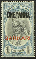SORUTH SAURASHTRA Official 1948 1a On 1r Black & Pale Blue Handstamp, SG O18, Very Fine Used. For More Images, Please Vi - Ohne Zuordnung