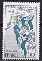 FRANCE 1975 Y&T N° 1851 N** - Ungebraucht