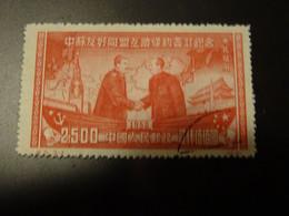 CHINE 1950 Nord-Est - Nordostchina 1946-48