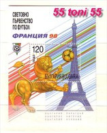1998 World Cup Football  France S/S – MNH  Bulgaria / BULGARIE - Blocks & Kleinbögen