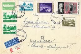 Brief (ab0714) - Briefe U. Dokumente