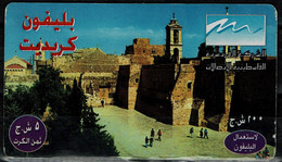 PALESTINE 2001 PHONECARD BEIT LEHEM  MINT  VF!! - Palästina