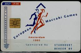 NETHERLANDS 1995 PHONECARD JUDAICA EUROPEAN MACCABI GAMES MINT VF!! - Israel